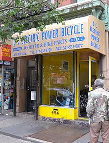 vélo electrique allemand